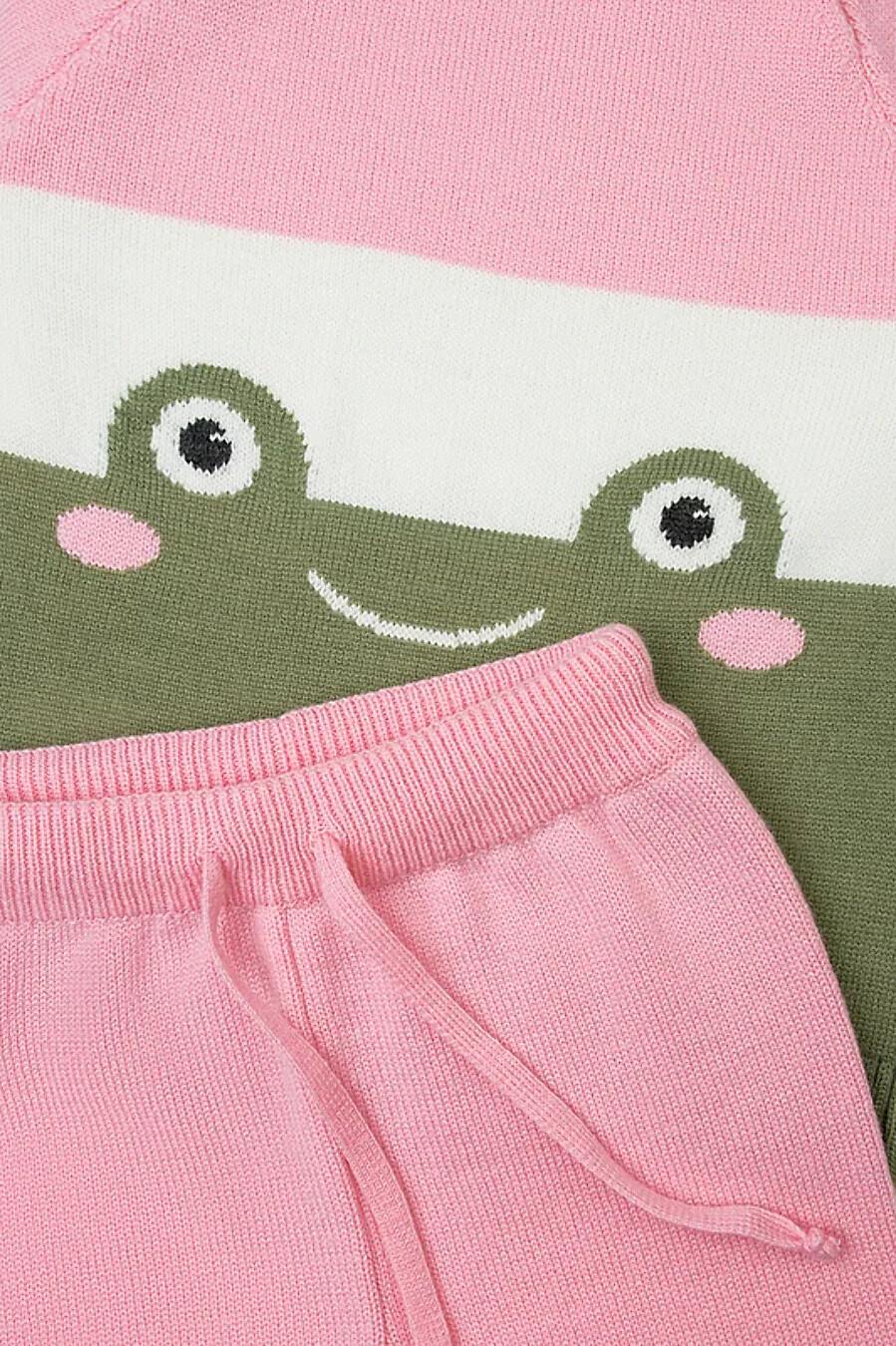 Костюм (джемпер+брюки) CROCKID (708479), купить в Moyo.moda
