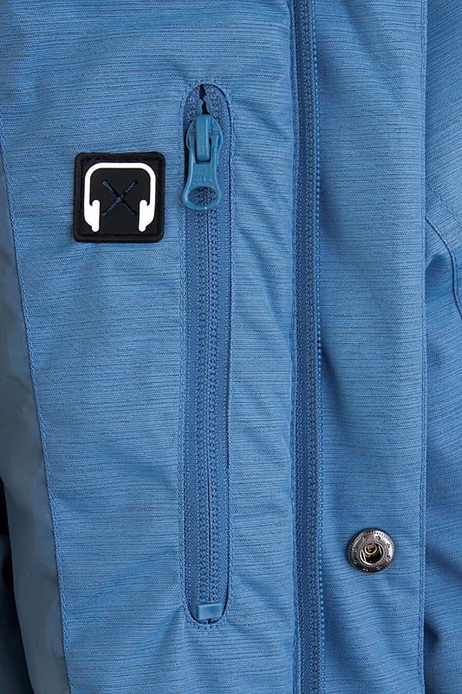 Куртка  CUBBY (708494), купить в Moyo.moda