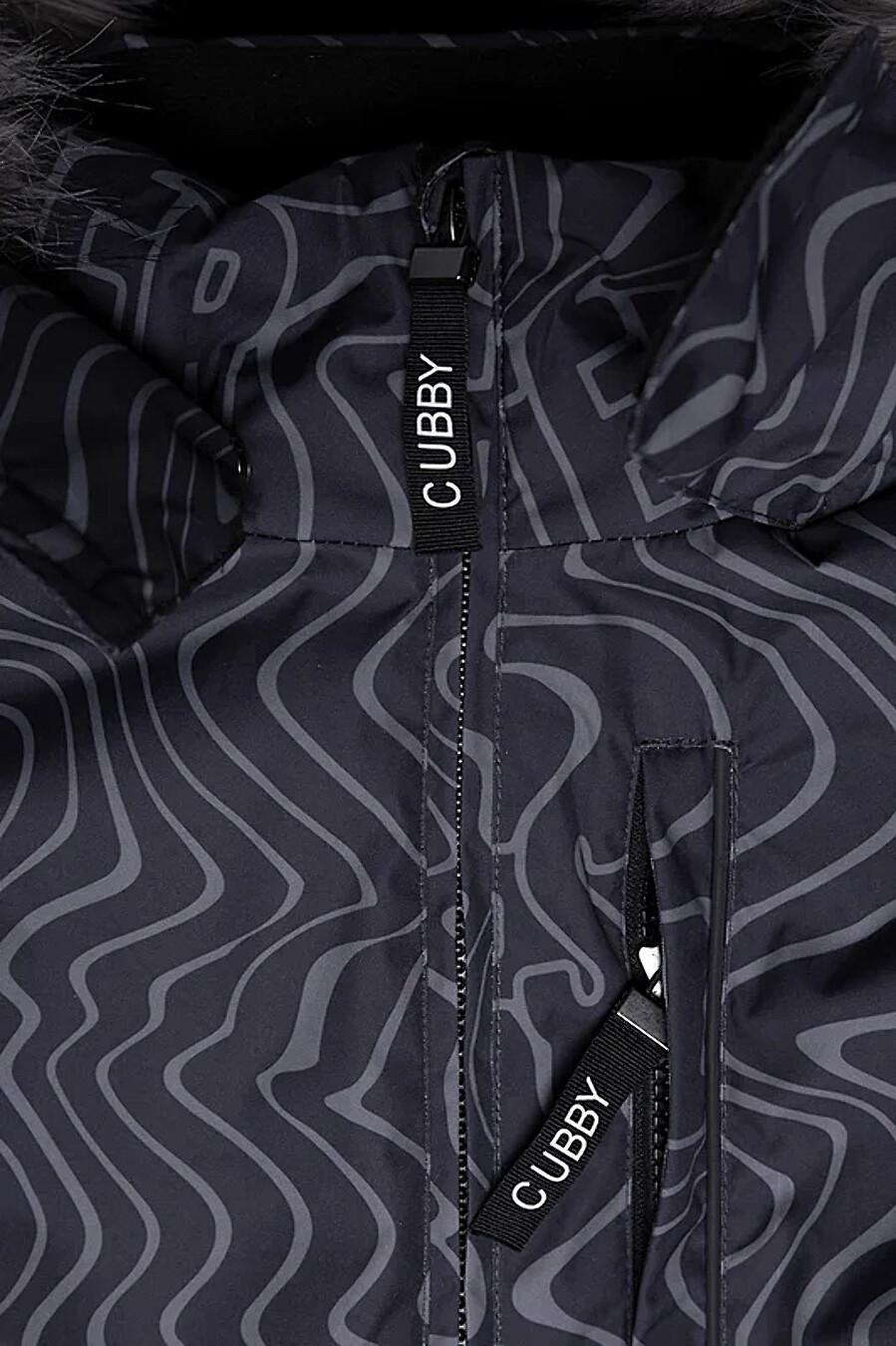 Комбинезон  CUBBY (708495), купить в Moyo.moda