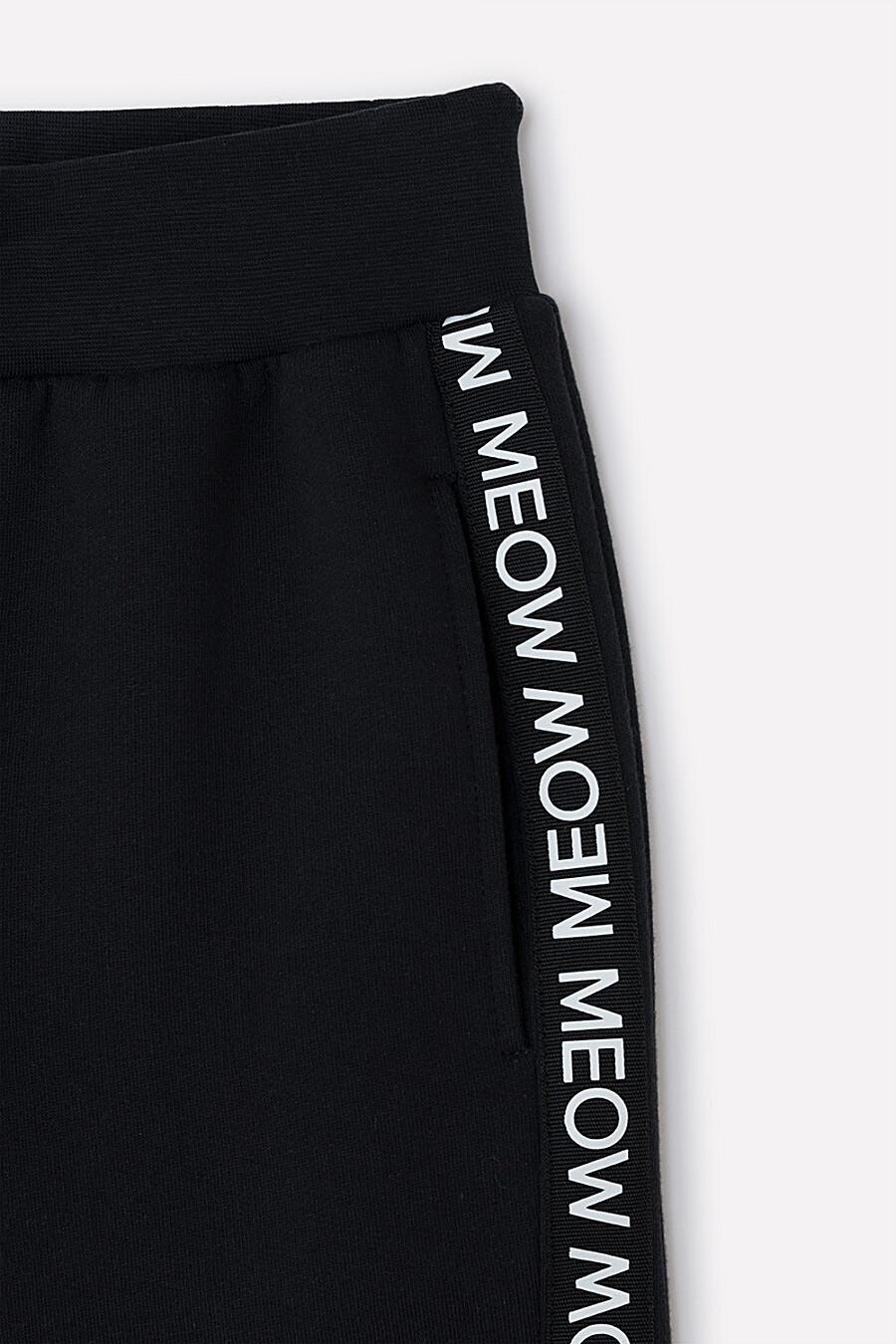 Брюки CUBBY (708502), купить в Moyo.moda