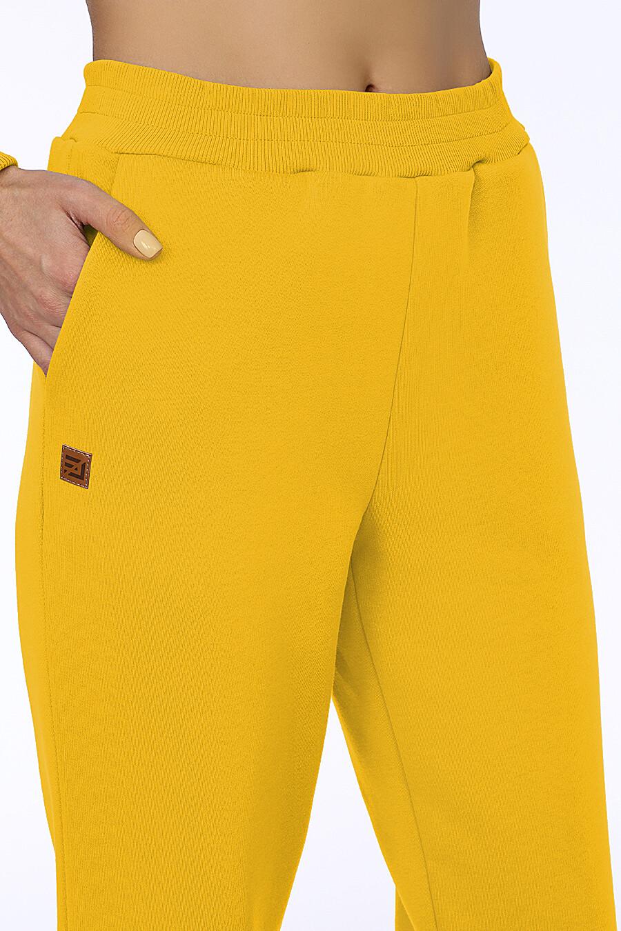 Костюм (Брюки+Худи) для женщин EZANNA 708526 купить оптом от производителя. Совместная покупка женской одежды в OptMoyo
