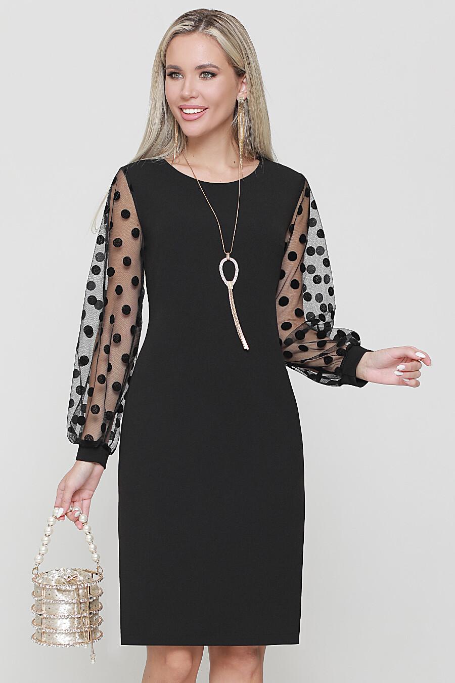 Платье DSTREND (708647), купить в Moyo.moda