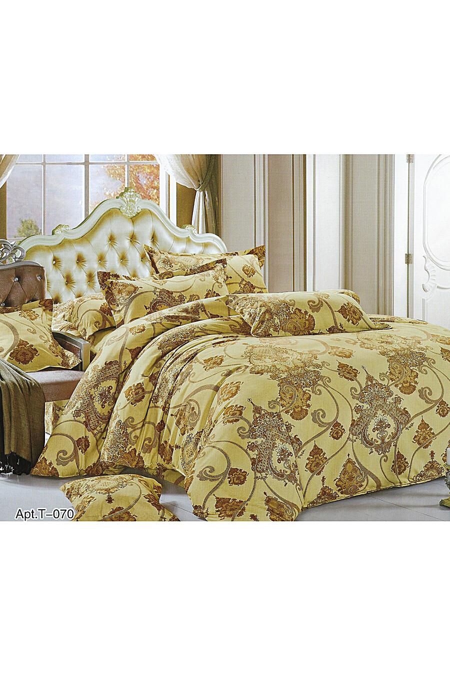 Комплект постельного белья #72113