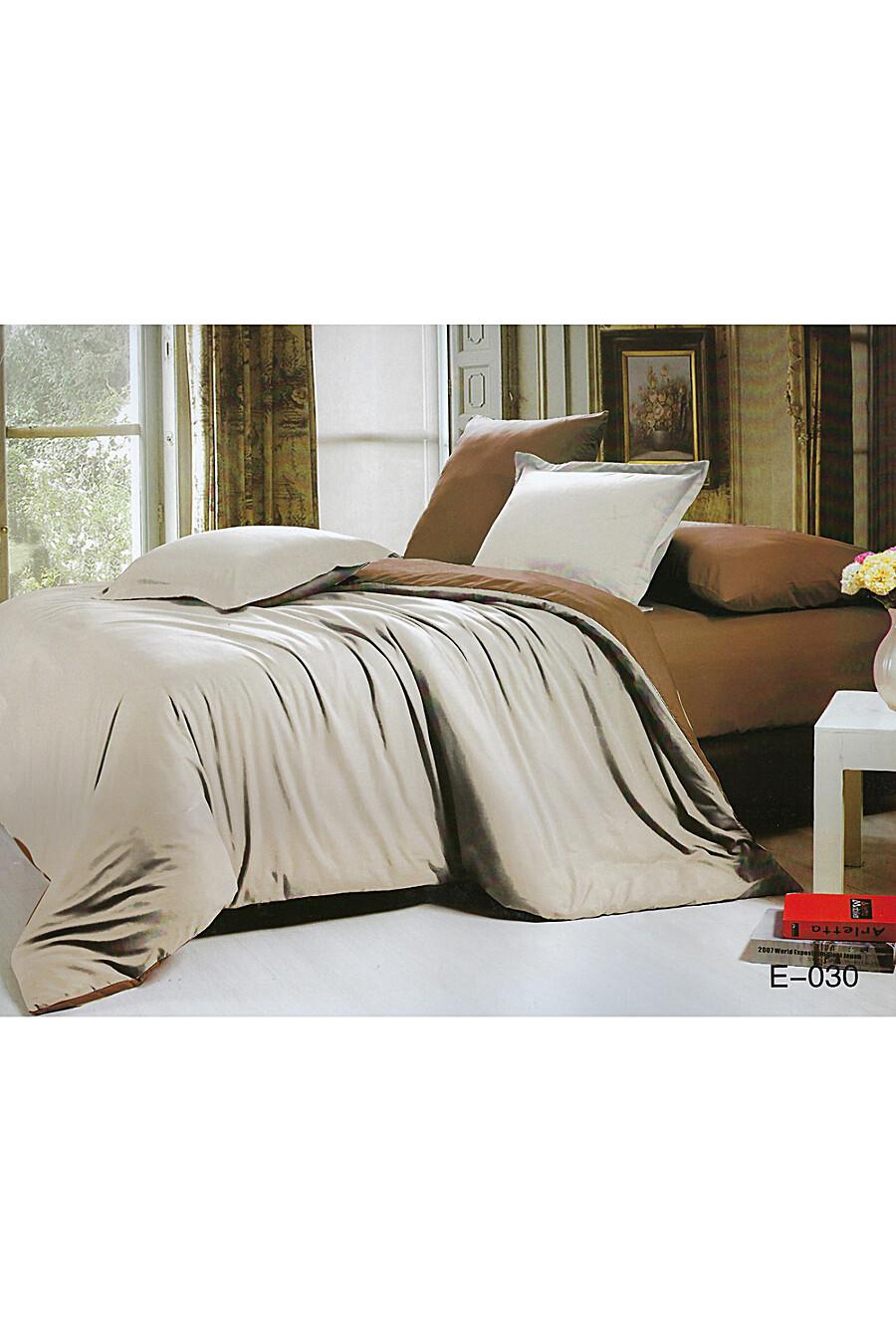 Комплект постельного белья #72142