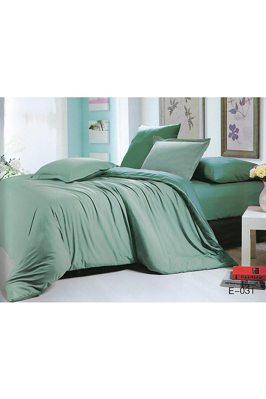 Комплект постельного белья #72151