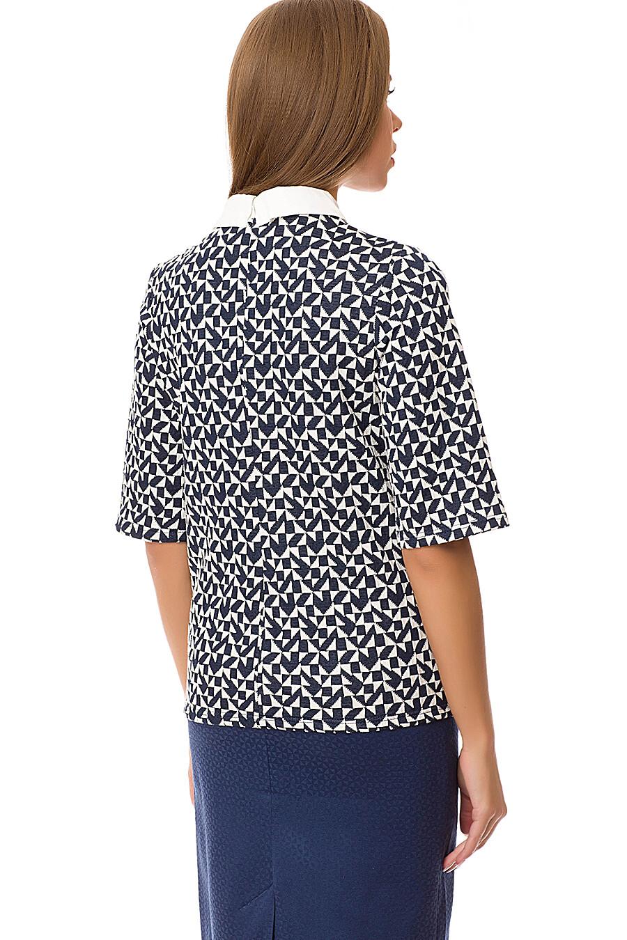 Блузка #72219