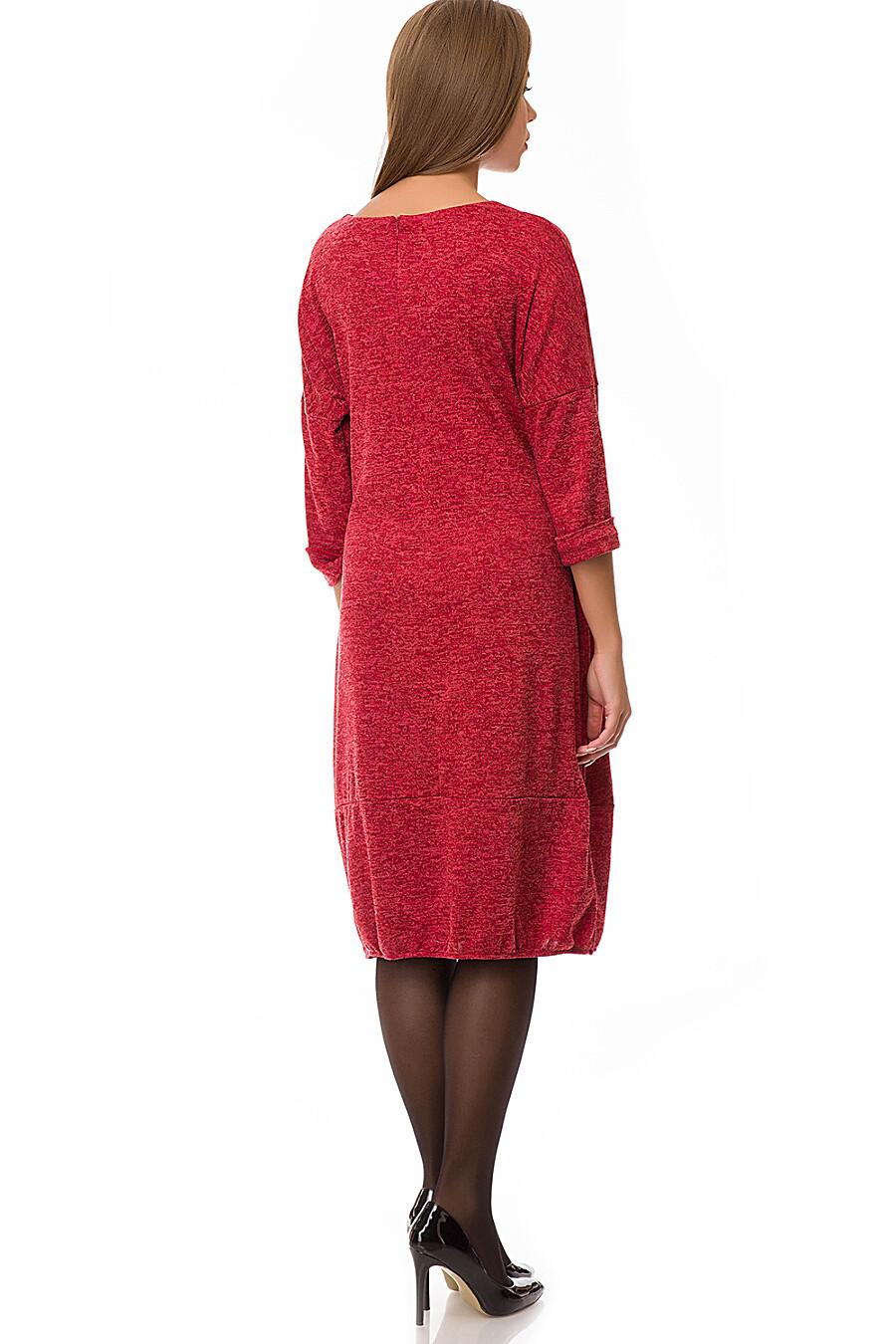 Платье #72283