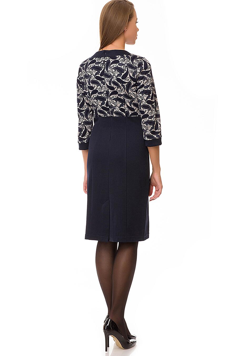 Платье #72316