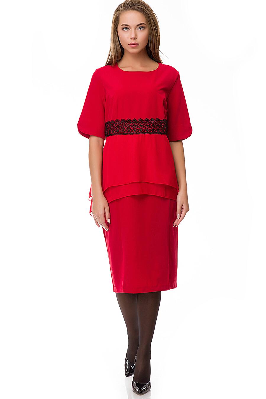 Платье #72433