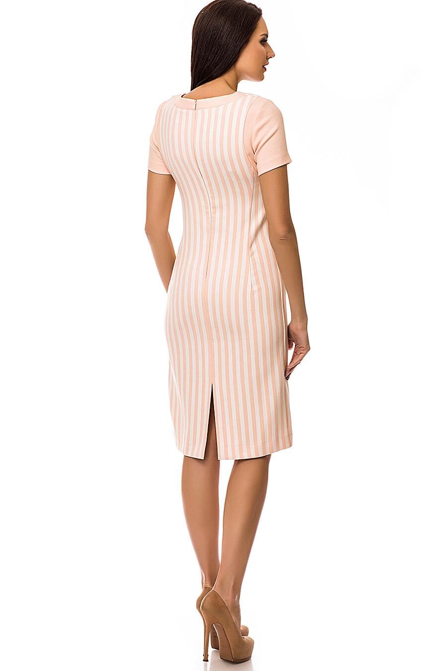 Платье #73420