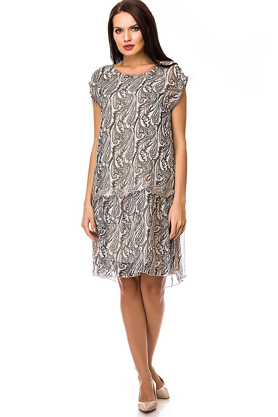 Платье #73437