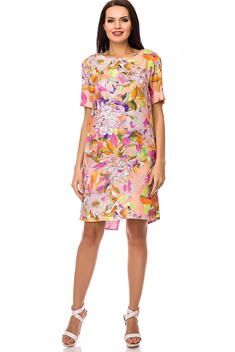 Платье #73443