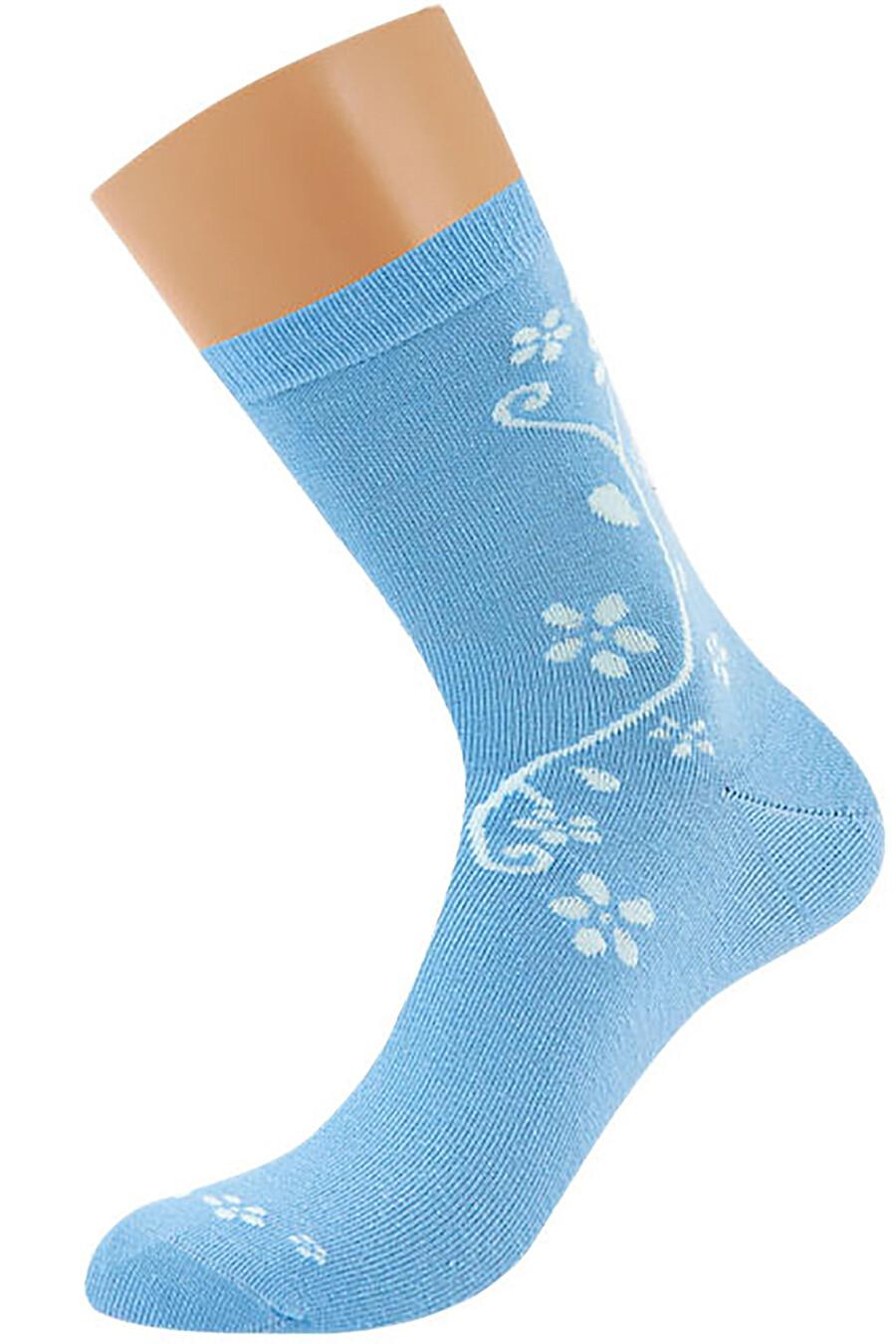 Носки GRIFF (75101), купить в Moyo.moda