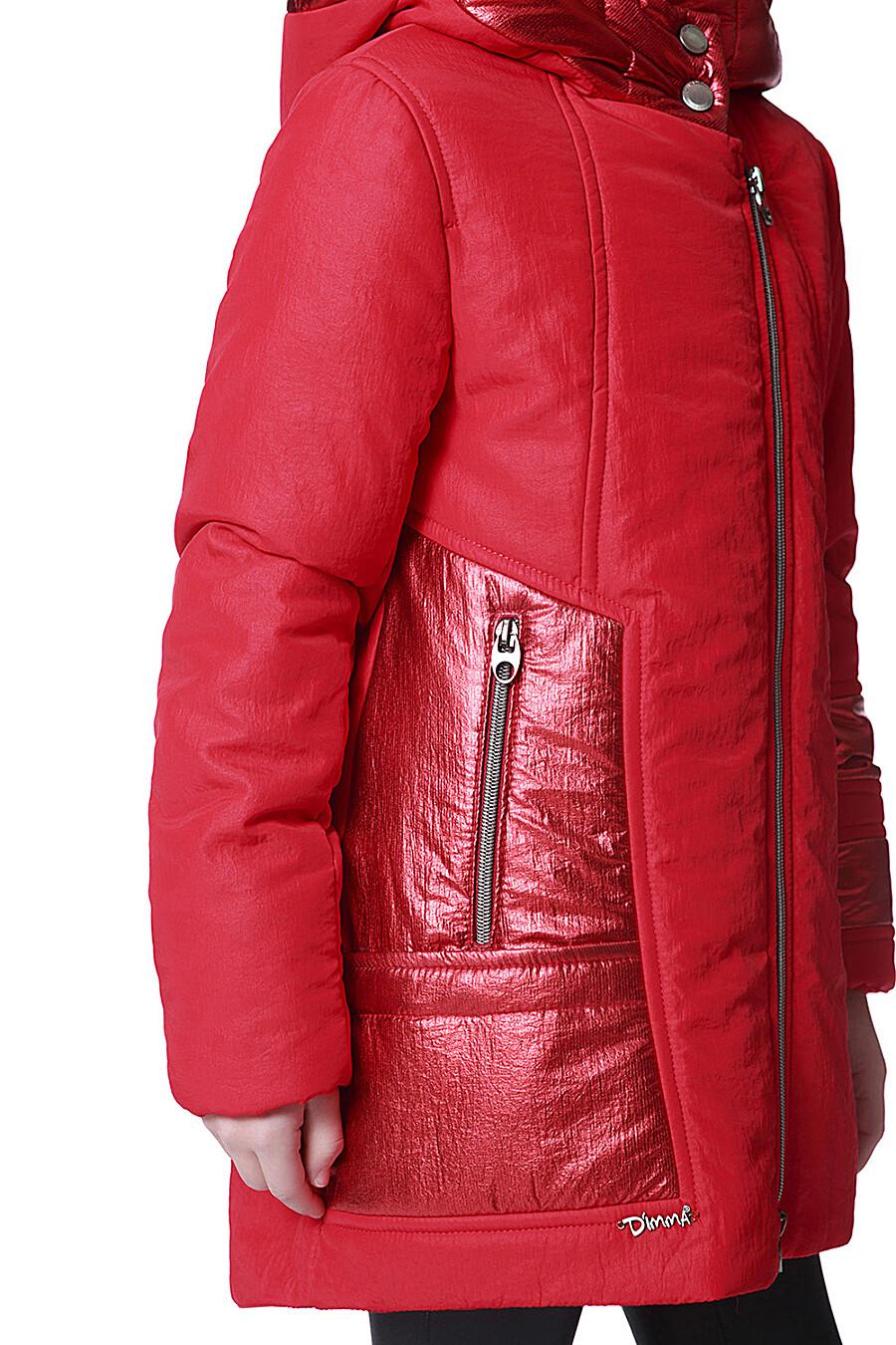 Пальто #75217