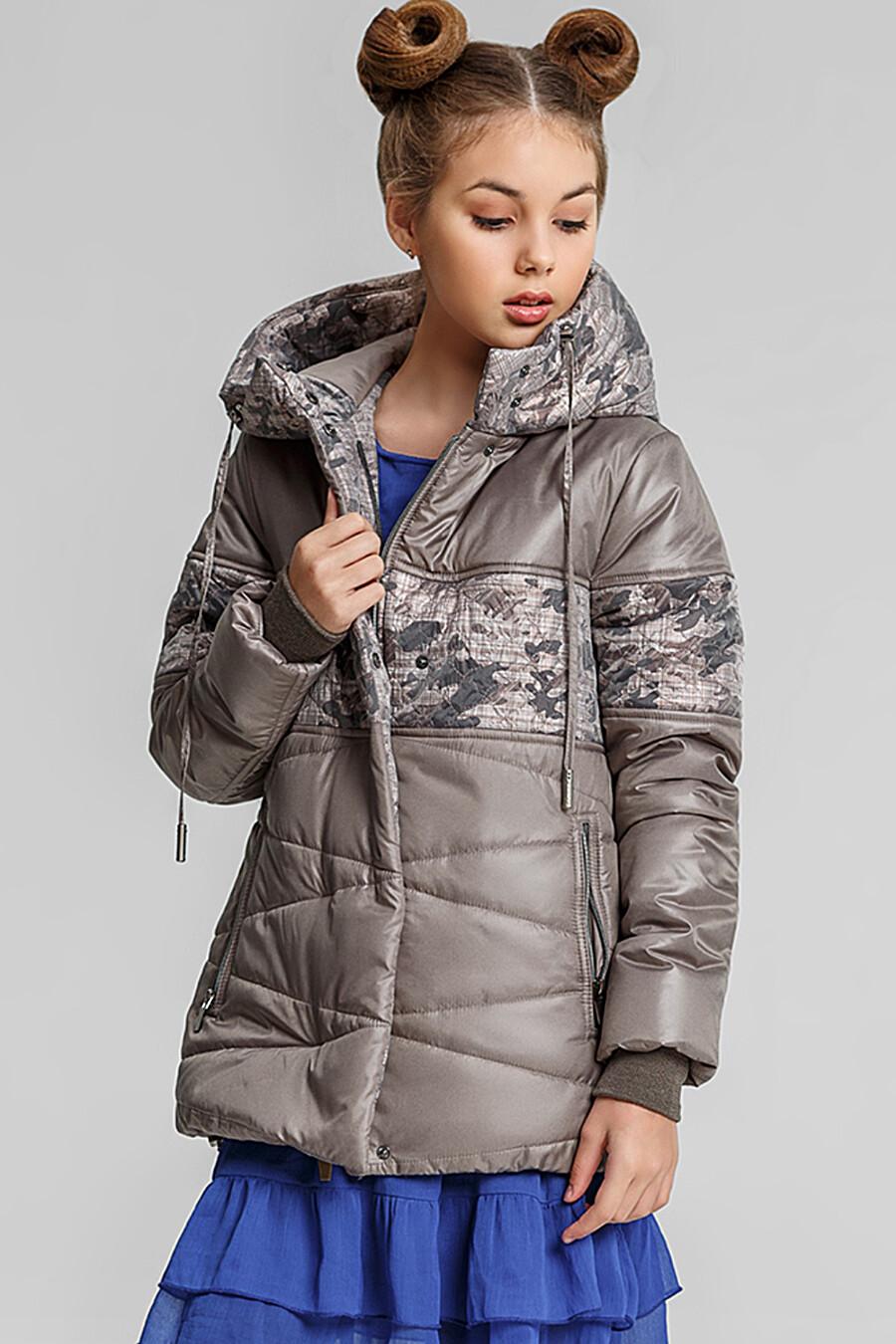 Куртка #75223