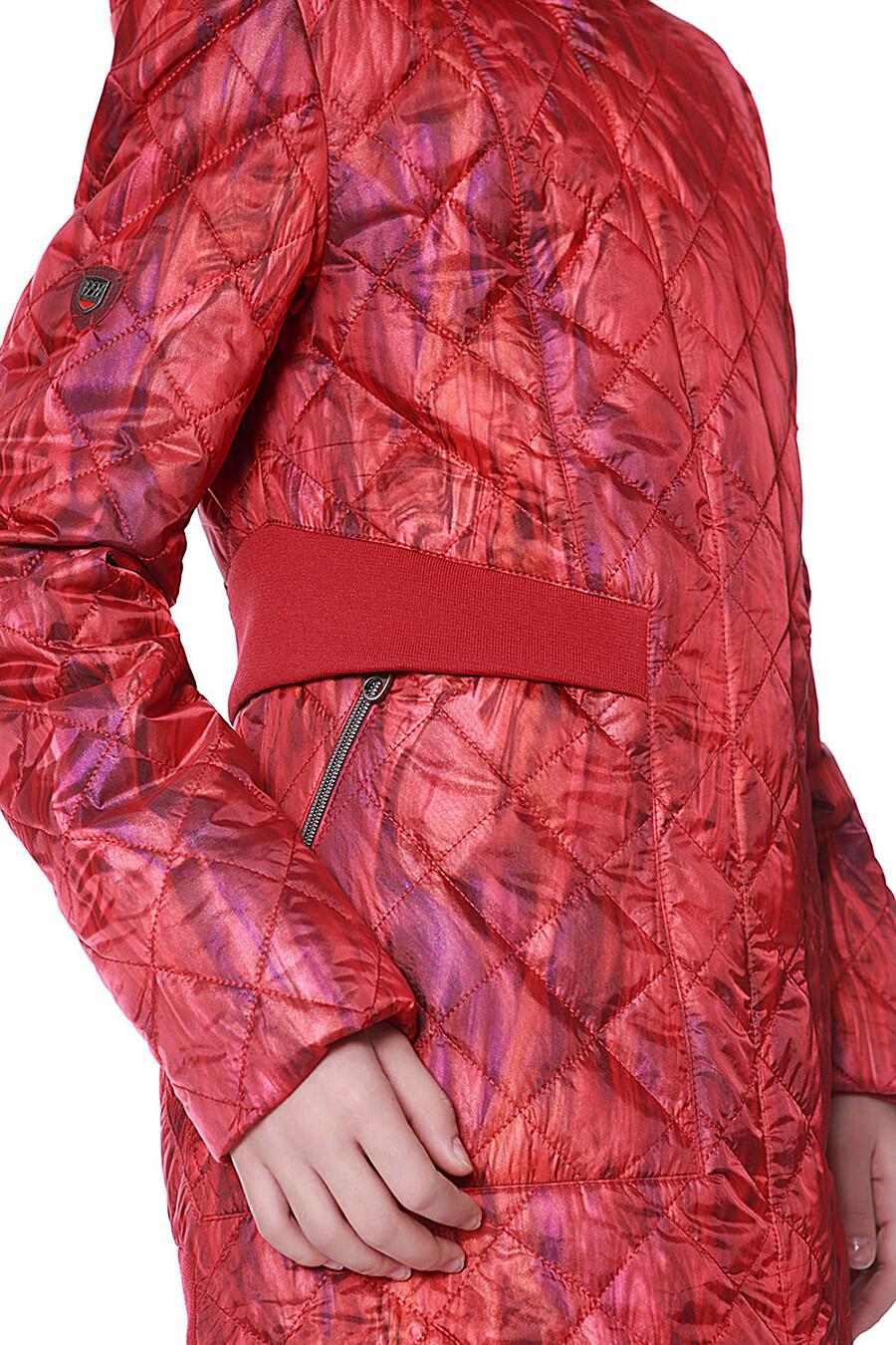 Куртка #75256