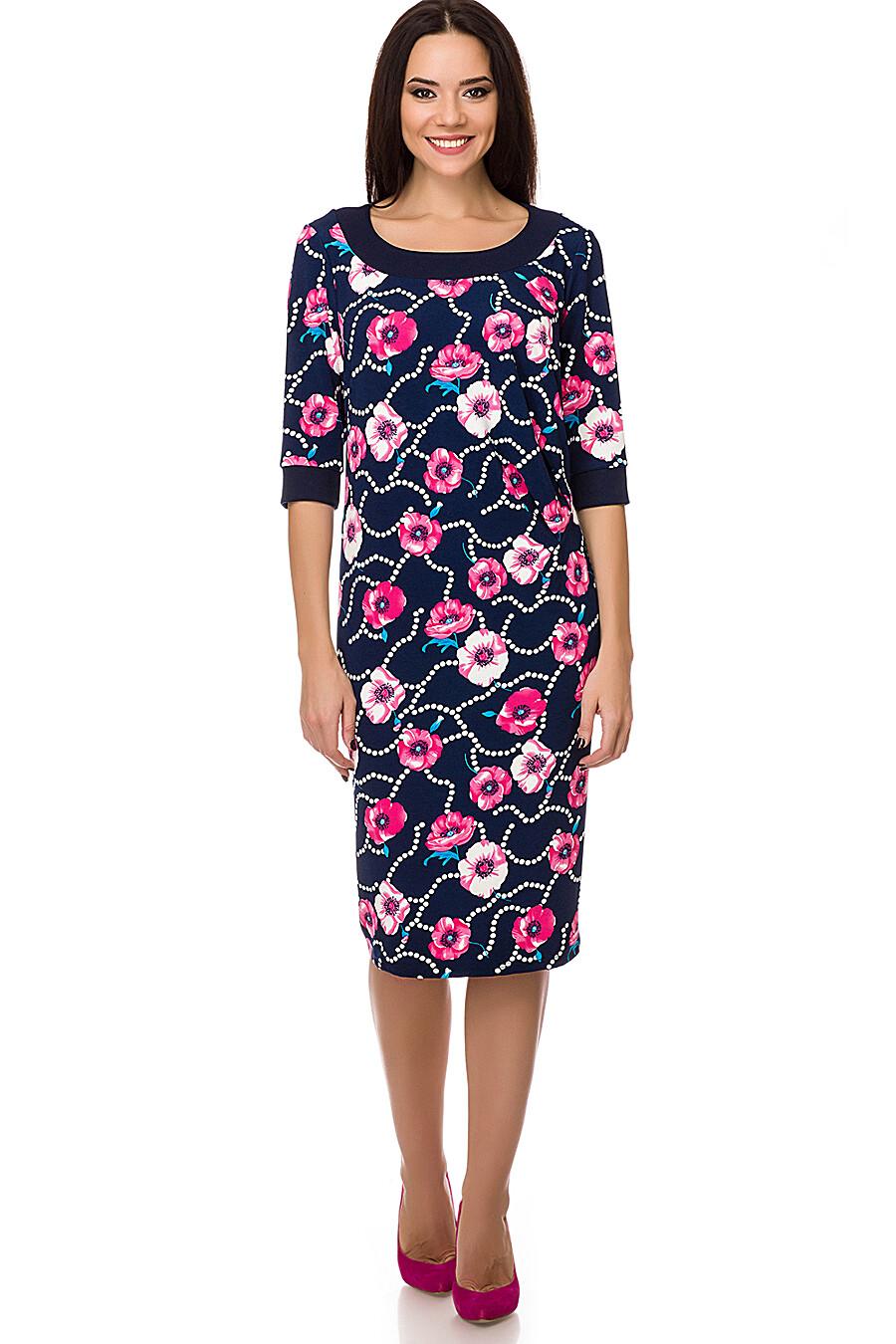 Платье #75422