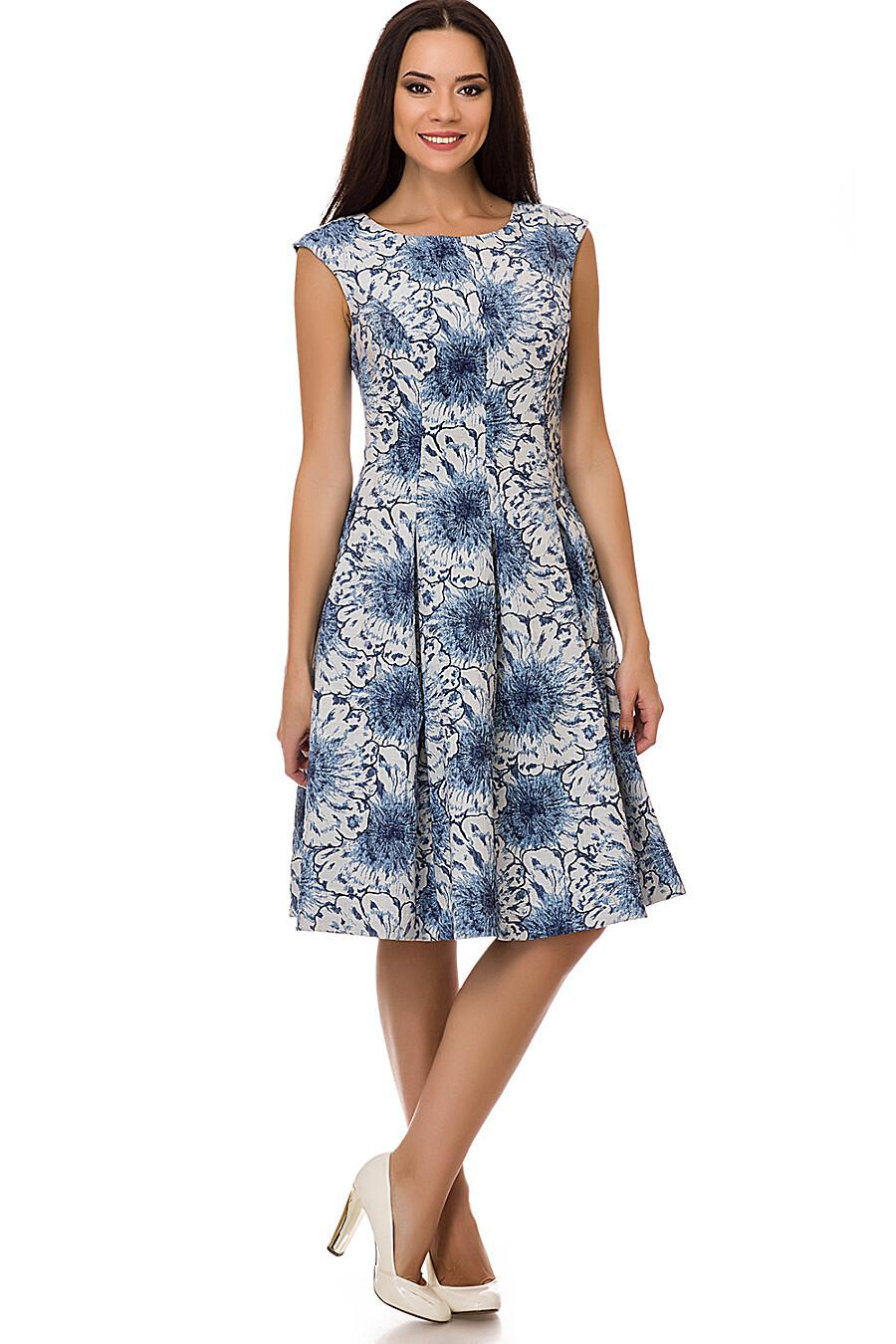 Платье #75480