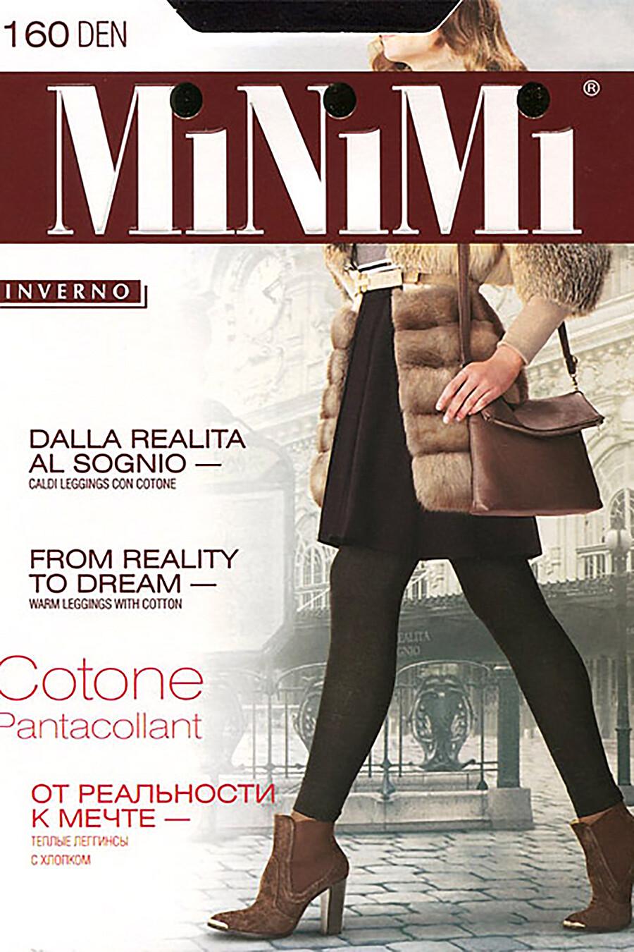 Леггинсы MINIMI (75519), купить в Moyo.moda
