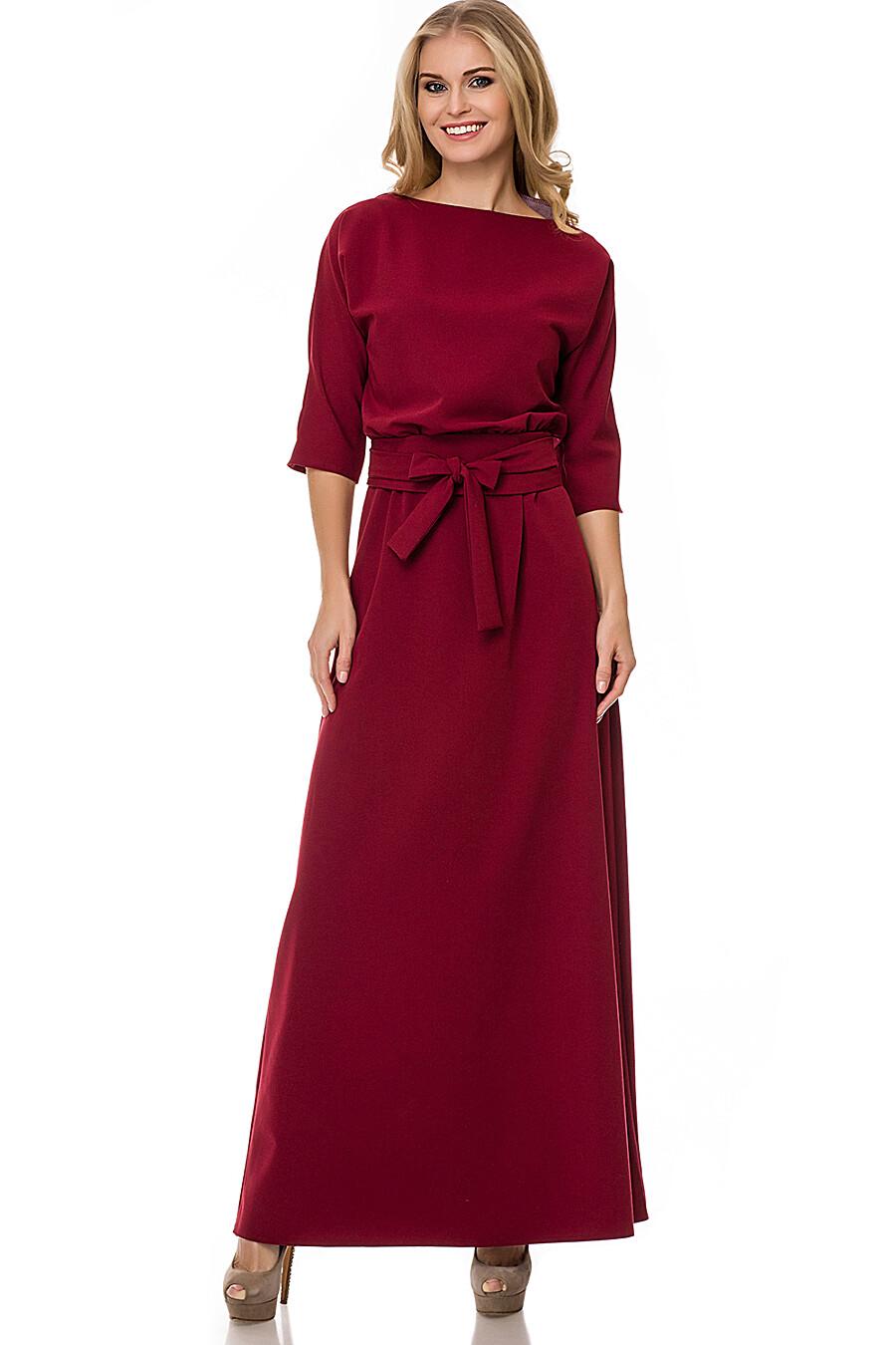 Платье #75899