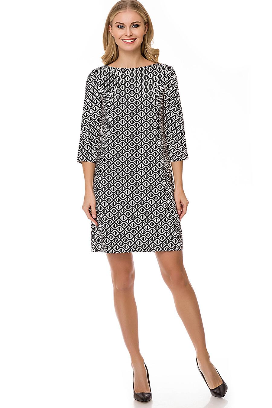 Платье #75924