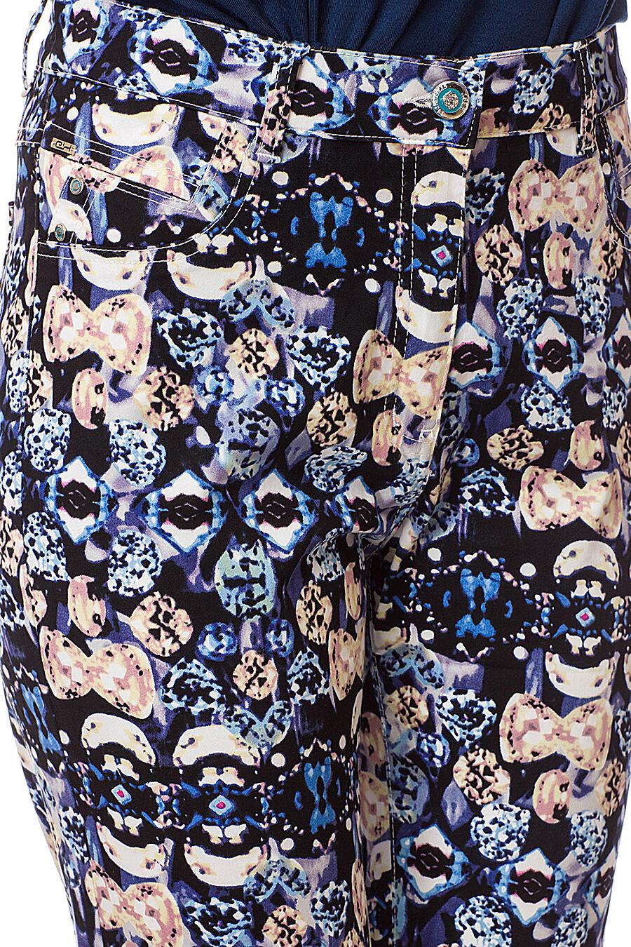 Брюки Feimailis (76601), купить в Moyo.moda