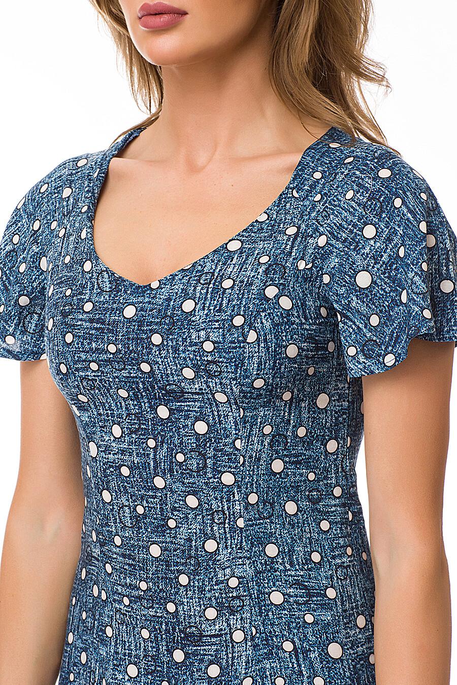 Платье DIWAY (77133), купить в Moyo.moda