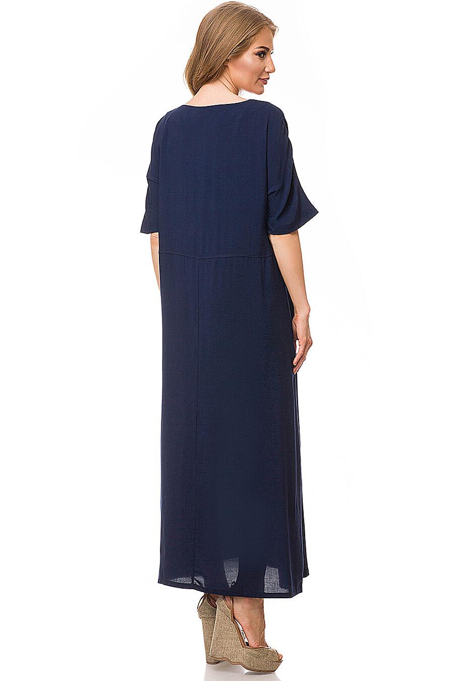 Платье #80873