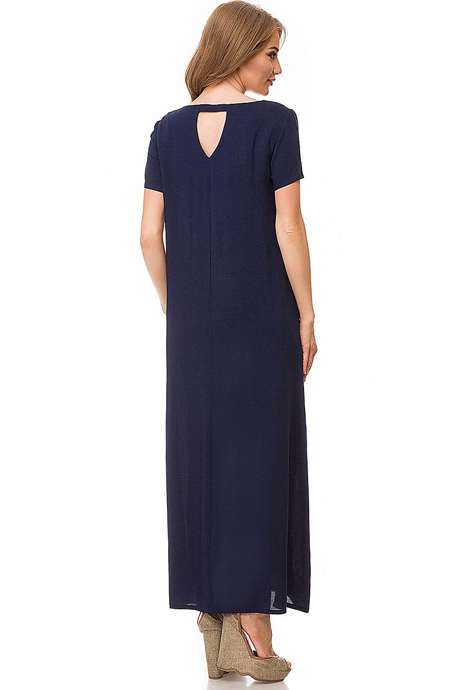 Платье #80876