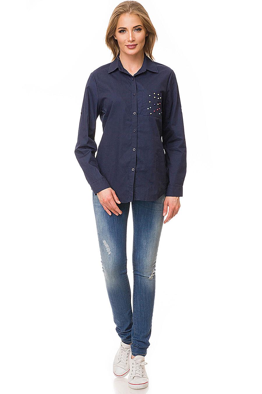 Рубашка #80957