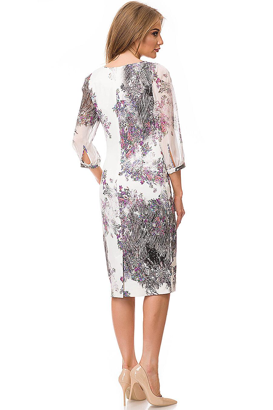 Платье Vemina (81493), купить в Moyo.moda