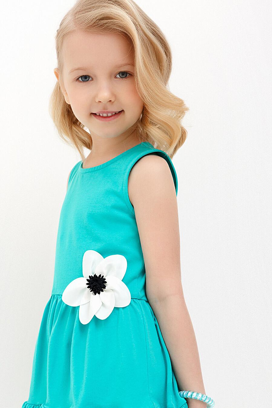 Платье #82559