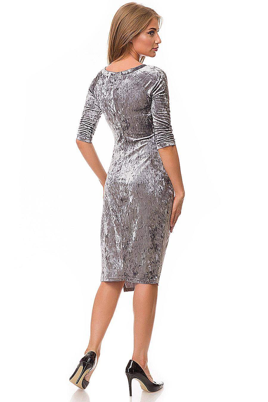 Платье LA VIA ESTELAR (83274), купить в Moyo.moda