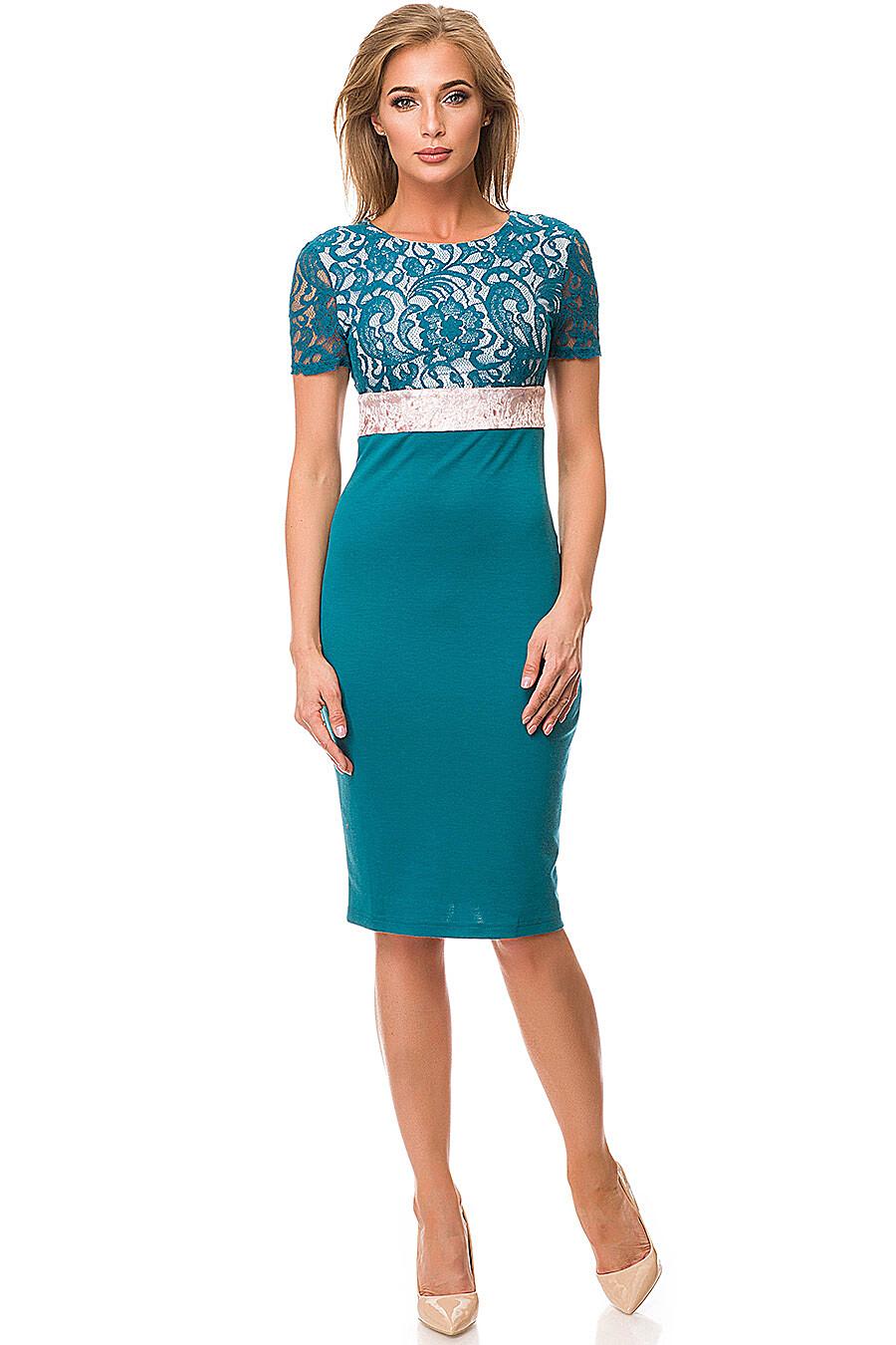 Платье LA VIA ESTELAR (83863), купить в Moyo.moda