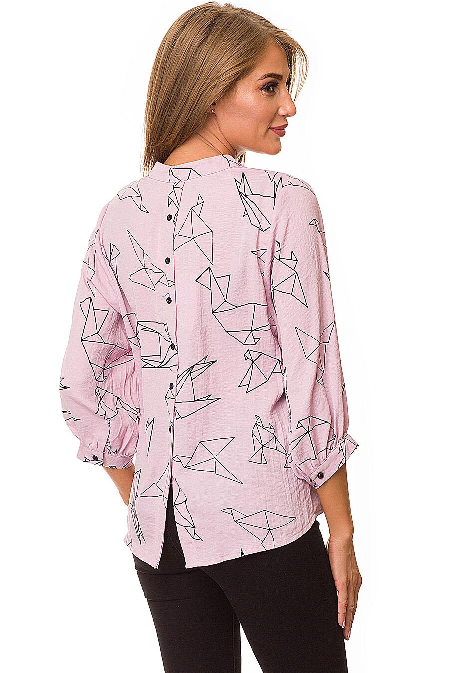 Блузка MODALIME (84771), купить в Moyo.moda