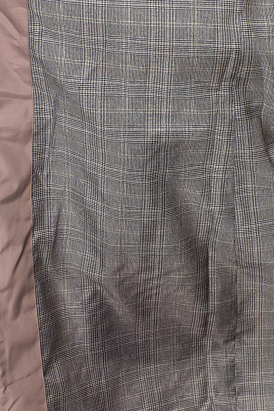 Плащ утепленный DIWAY (85536), купить в Moyo.moda