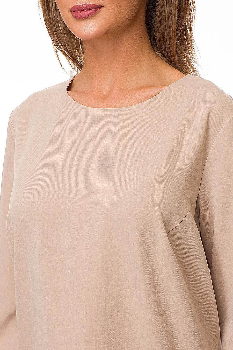 Платье AMARTI (86073), купить в Moyo.moda