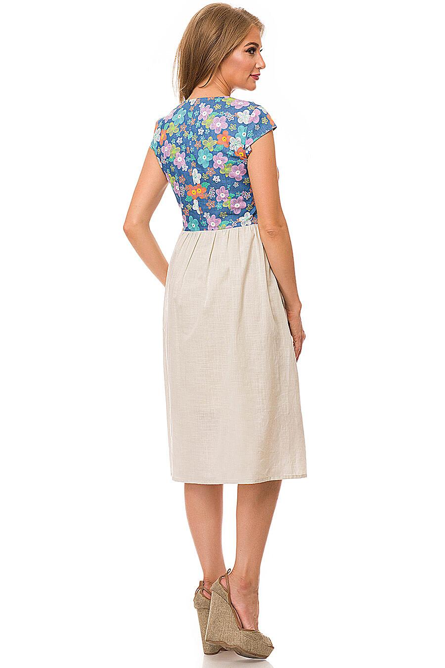 Платье #87099