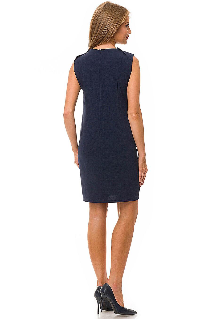 Платье #88836