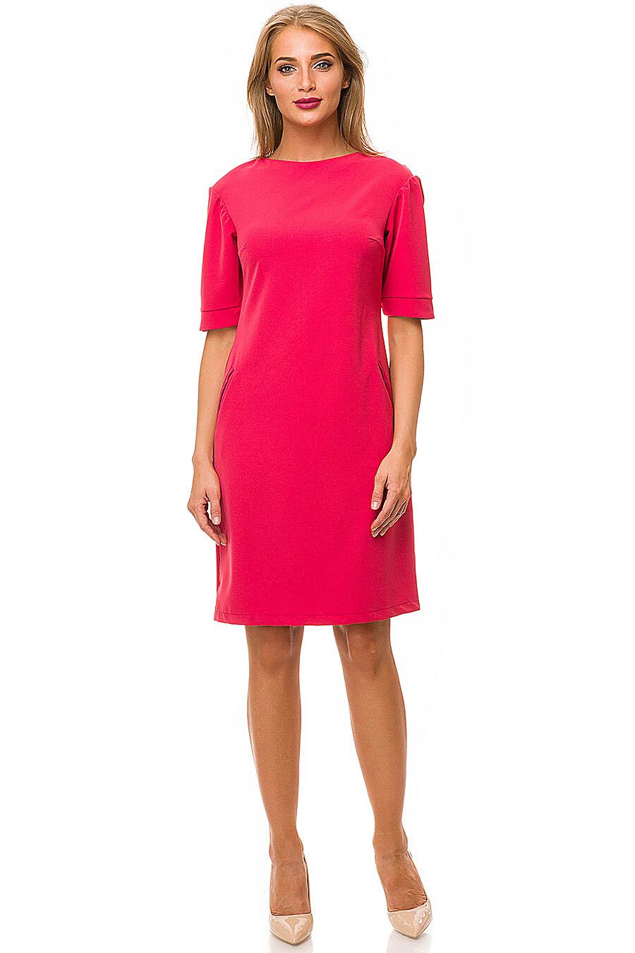 Платье #88839
