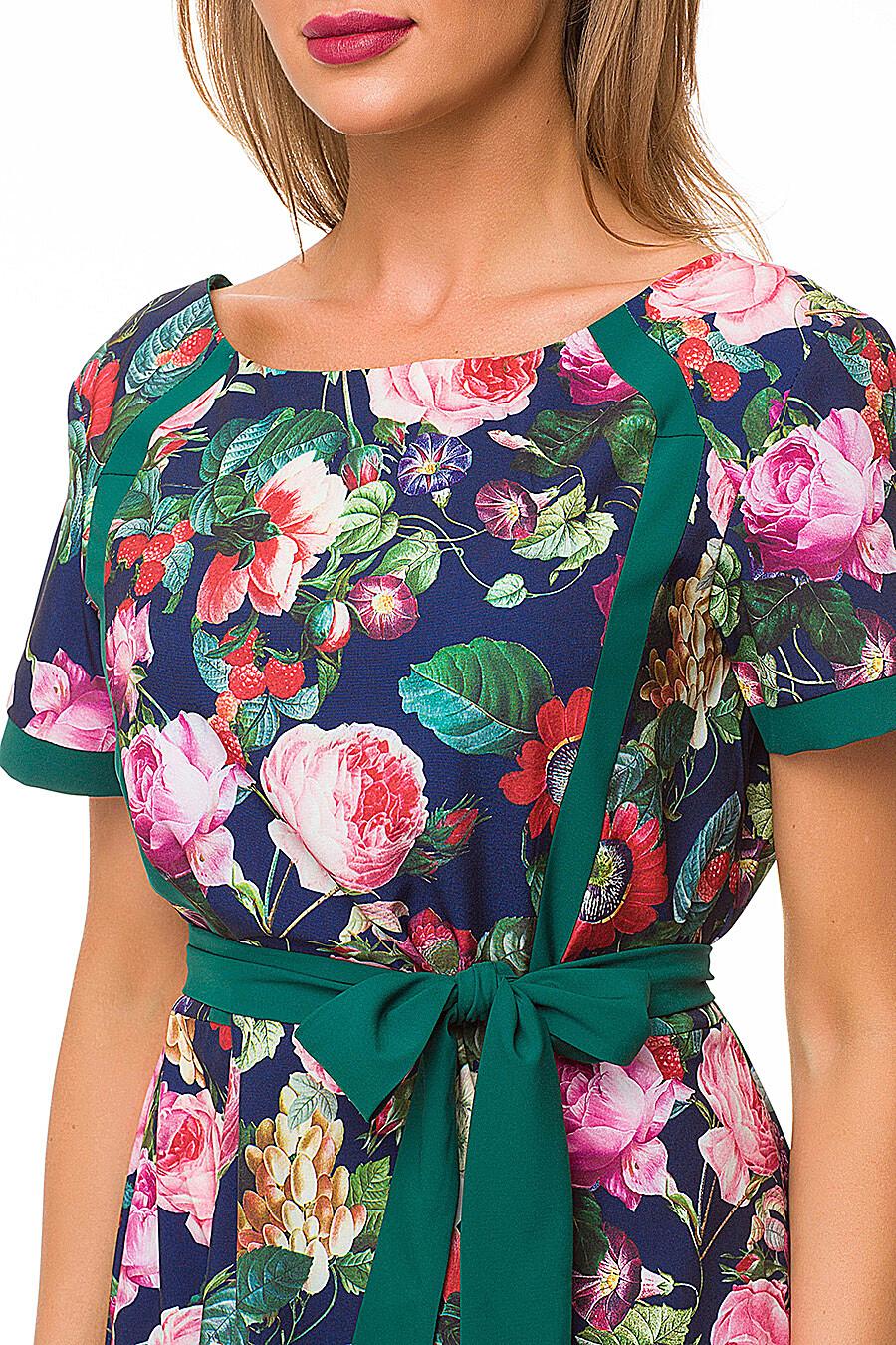 Платье #88848