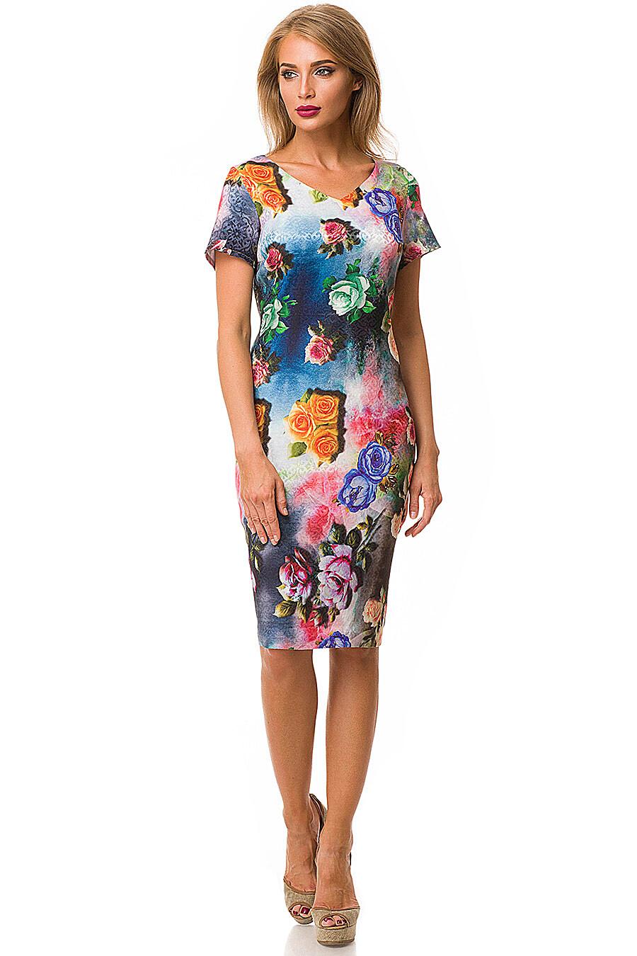Платье #88850