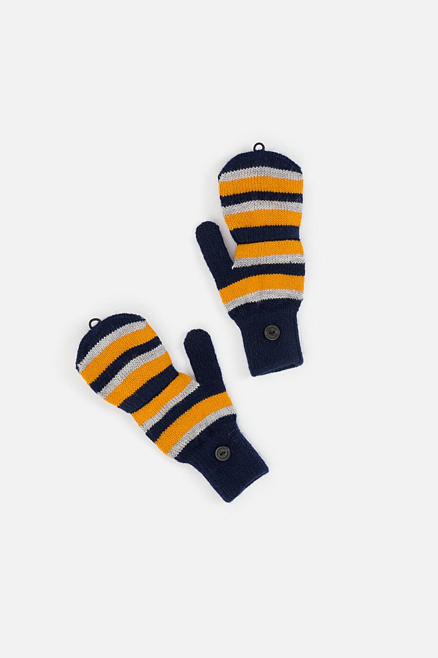 Перчатки #88914