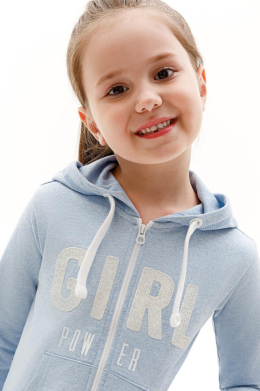 Жакет CONCEPT CLUB Kids (88963), купить в Optmoyo.ru
