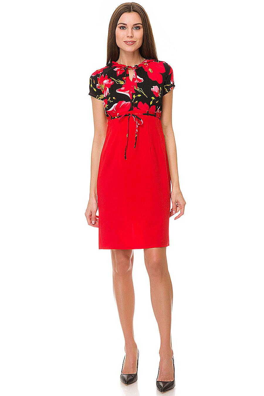 Платье #89014