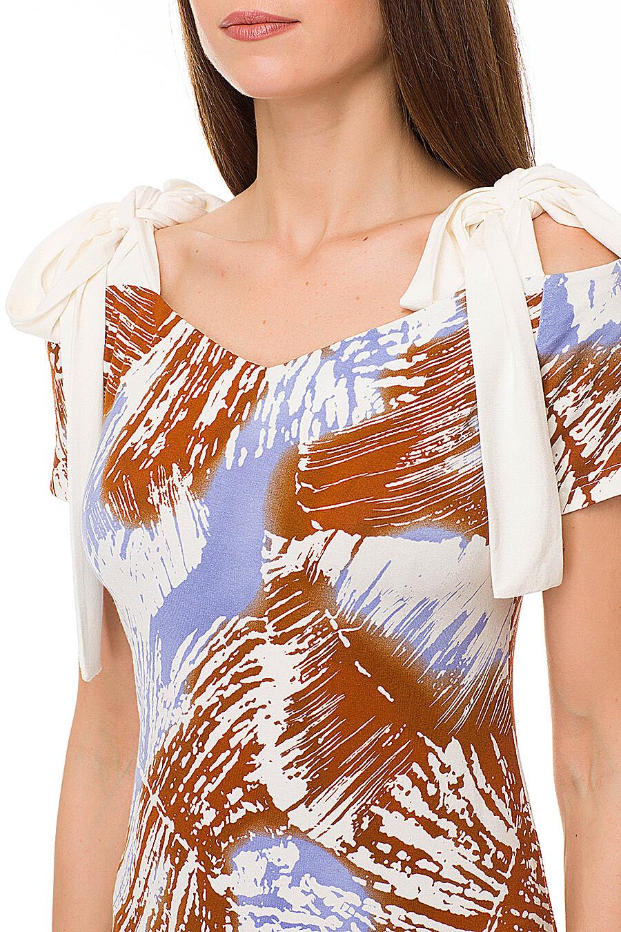 Платье #89015