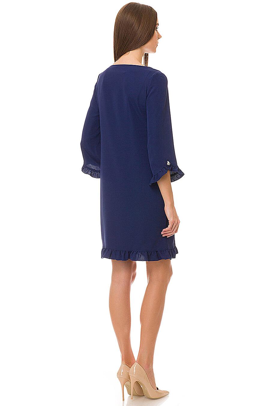 Платье Remix (89097), купить в Optmoyo.ru