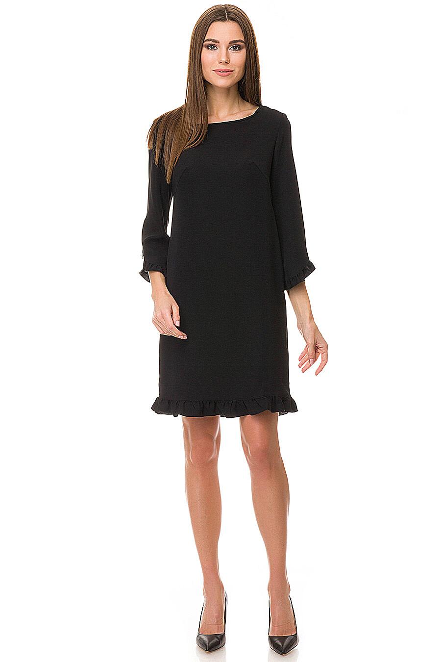 Платье Remix (89099), купить в Optmoyo.ru