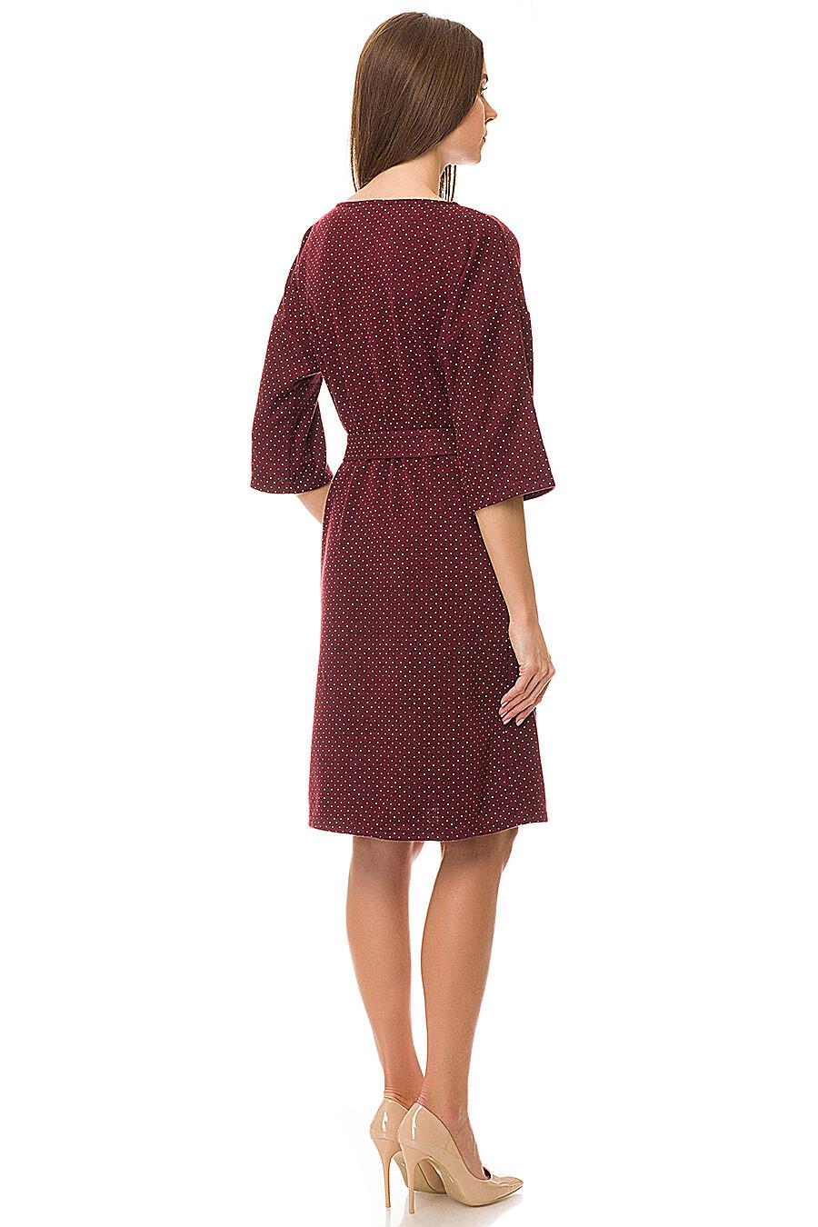 Платье Remix (89102), купить в Optmoyo.ru