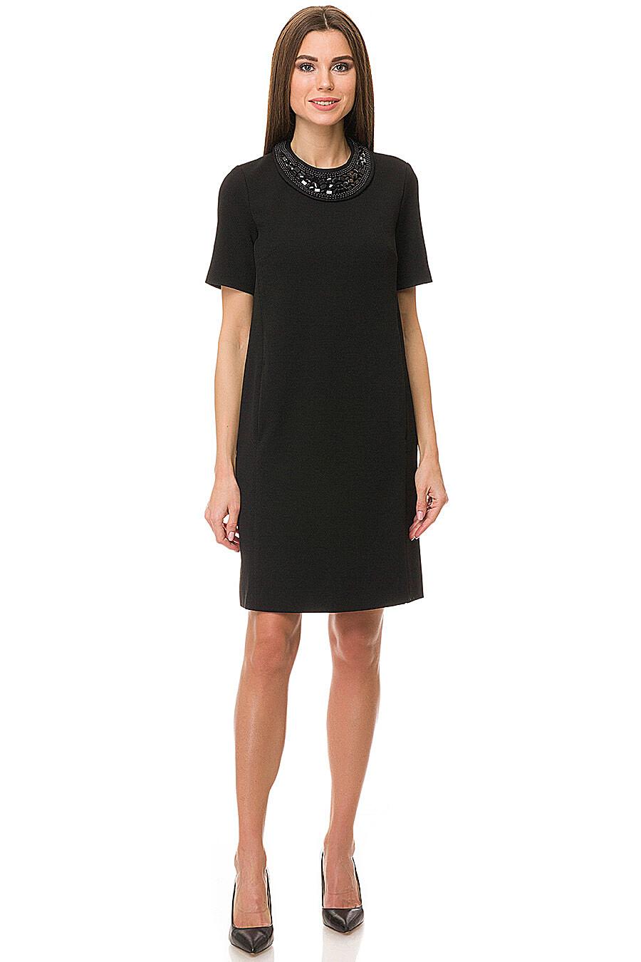 Платье Vemina (89107), купить в Optmoyo.ru